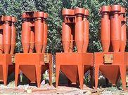木工旋风除尘器 旋风分离除尘厂家青云环保