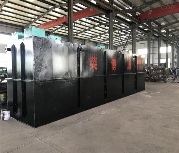 医院污水处理设备 山东荣博源环境工程