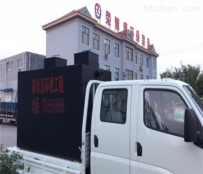 供应乡镇卫生院生活污水处理装置