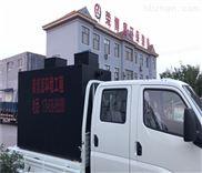 煤矿污水处理设备专业厂家生产安装
