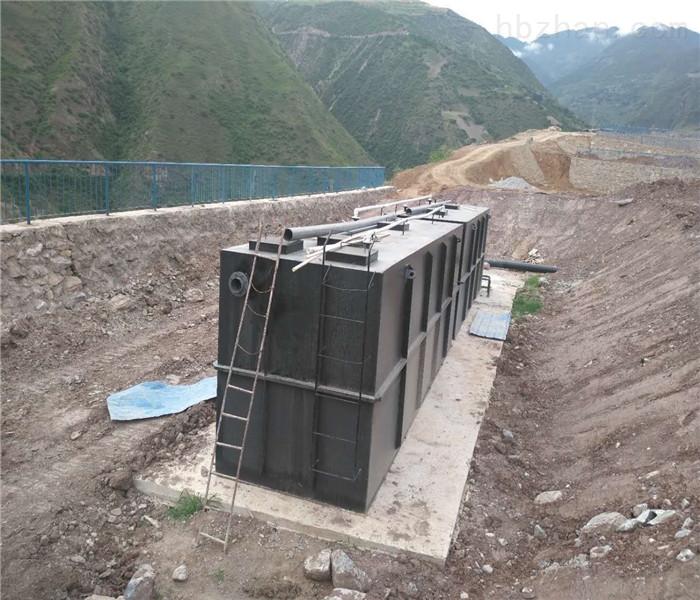 养殖屠宰一体化污水处理设备荣博源报价