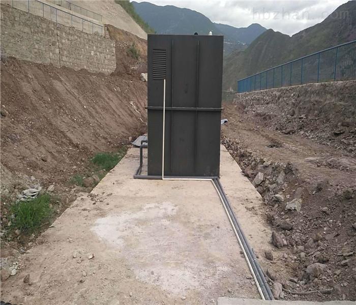 小型养殖废水处理设备一体化地埋式型号