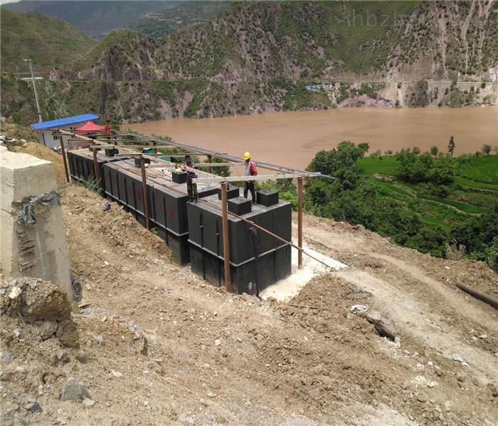 菊花茶加工废水地埋式一体化污水处理设备