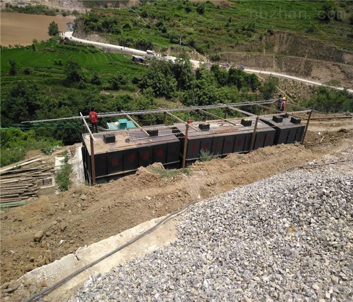山东农村生活污水处理设备厂家