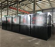 RBA-地埋式一体化污水处理成套设备厂家价格