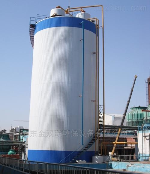 化工厂废水处理设备