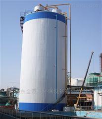 SL化工厂废水处理设备