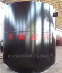 SLUASB厌氧滤罐各部分的构造说明