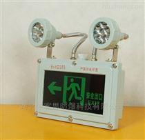 BAJ52LED两用安全出口灯铸铝应急灯