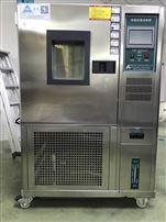 可订制型恒温恒湿试验箱