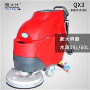 江阴车库用洗地机 手推式洗地拖干机
