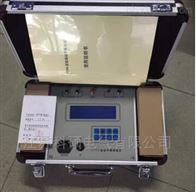 双通道动平衡测量仪