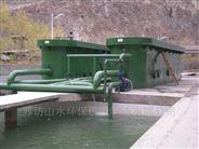 生活用水饮用级的一体化净水器