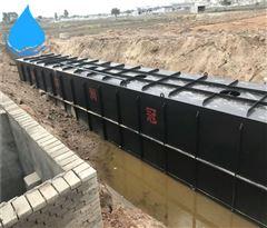 地埋式一体化酸洗磷化工业废水处理设备