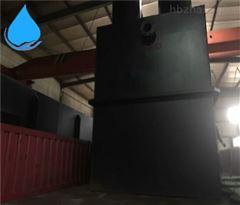 医疗废水处理一体化设备