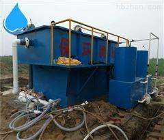 一体化养殖污水处理设备做工用料上乘