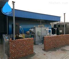 豆制品加工地埋式污水处理设备