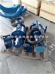 1.5KW污水低速推流器QJB1.5/4-1600/2-42P