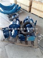低速推流潜水搅拌机QJB系列 1.5KW-7.5KW