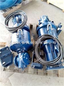 大推力聚氨酯低速推进器QJB7.5/4-2500/2-63