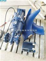 生化池循环低速推流器QJB2.2/4-1600/2-42P