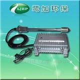 LJEP-LZ高压静电水处理器 电子除垢仪 离子棒