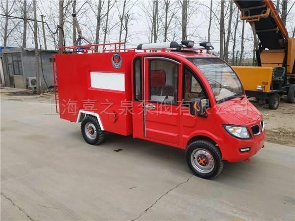 电动微型消防车产品分类