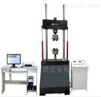 供應壓電高頻疲勞試驗機