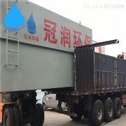 果蔬餐具清洗废水处理设备达标排放