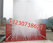 江苏全自动工地洗轮机工程车洗车平台