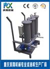 工程机械移动式滤油小车,轻便型过滤加油机