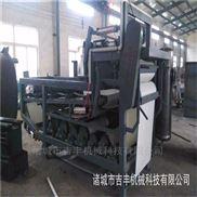 帶式汙泥壓濾機處理流程