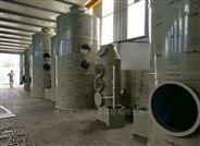 相城区活性炭吸附设备精工打造