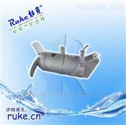 如克環保廠家銷售潛水攪拌機