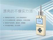 ES20B-CO2泵吸式二氧化碳检测仪