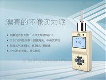 二氧化碳含量檢測儀