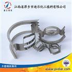 各种不锈钢材质散堆矩鞍环填料品质保证