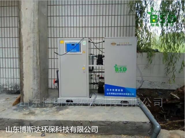 珠海化验室废水处理装置达标率高