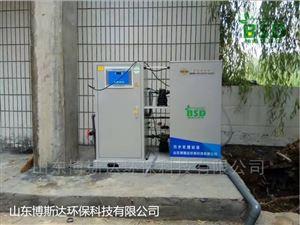 绵阳化验室废水处理装置安装