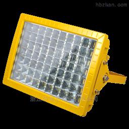 钢铁厂水泥厂防爆防尘节能低耗LED照明灯