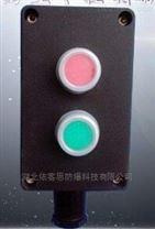 CFA-A2防水防尘防腐按钮盒