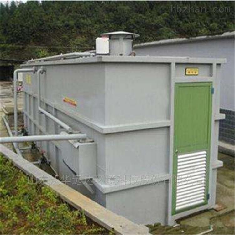 食品废水处理设备信誉保障