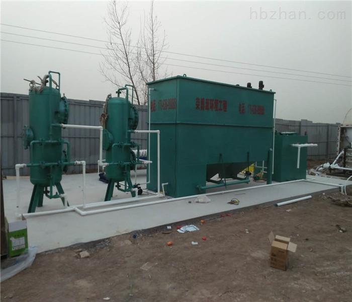 染色废水处理设备斜管沉淀池厂家价格