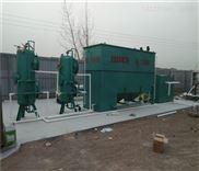 RBR-印染废水处理设备 专业品质 专注领域