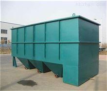 荣博源牲畜加工污水处理设备 斜管沉淀器