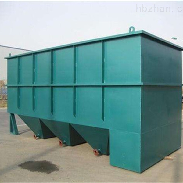 高效一体化混凝沉淀设备山东斜管沉淀器厂家