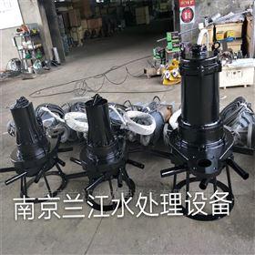 QXB7.5新式潜水曝气机价格