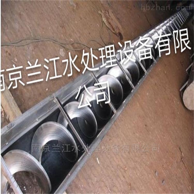 WLS-420兰江螺旋输送机