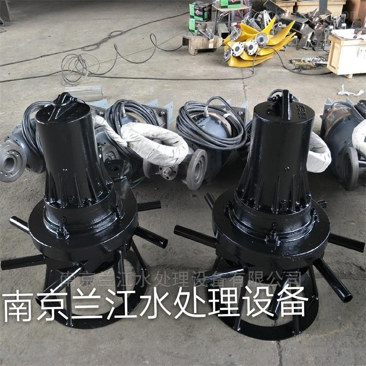 QXB0.75220V单相潜水曝气机厂家直供