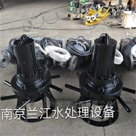 供应QXB1.5离心式潜水曝气机
